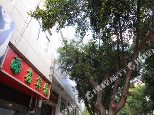 恒鑫賓館(彌渡二店)