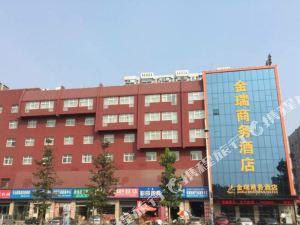 邯鄲金瑞商務酒店