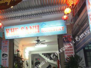 凱森家庭旅館(Khe Sanh Homestay)