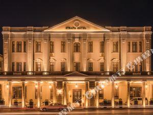 仰光斯特蘭德酒店(The Strand Yangon by Hotel G)