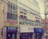 釜山東南旅館