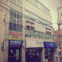 釜山SOUTHEAST旅館酒店預訂