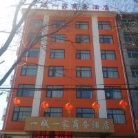 潞城一城一家商務酒店酒店預訂