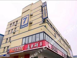 7天連鎖酒店(萊蕪鳳城西大街店)