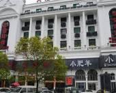 台州金碧輝煌精品酒店