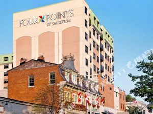 金斯頓福朋喜來登酒店(Four Points by Sheraton Kingston)