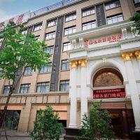 維也納國際酒店(杭州新天地銀泰店)酒店預訂
