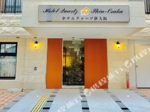 新大阪石英酒店(Hotel Quartz Shin-Osaka)