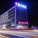 麥吉臻選酒店(漢壽錦陽豐瑞銀水湖店)