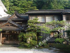 元湯石屋旅館(Motoyu Ishiya)