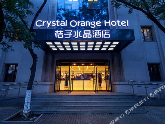 Crystal Orange Hotel (Beijing Qianmen)