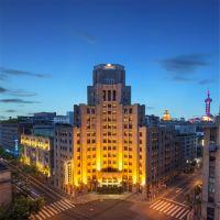 錦江都城經典上海新城外灘酒店酒店預訂