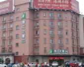 錦江之星風尚(無錫東亭地鐵站店)
