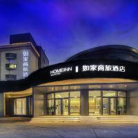 莫泰168(上海金沙江路大渡河路地鐵站店)酒店預訂