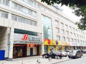 錦江之星(巢湖人民路商業街店)