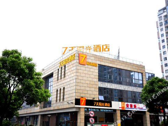 7 Days Sunshine Hotel (Suzhou Industrial Park Shengpu Tongjiang Road)
