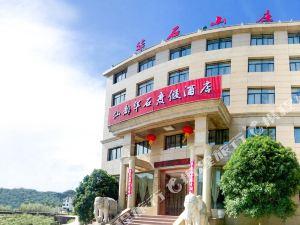 麗水縉雲仙都華石度假酒店