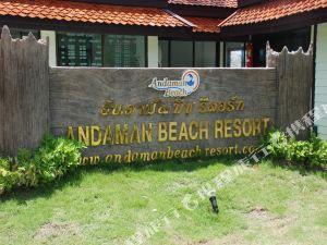 皮皮島安達曼海灘度假酒店(Phi Phi Andaman Beach Resort)