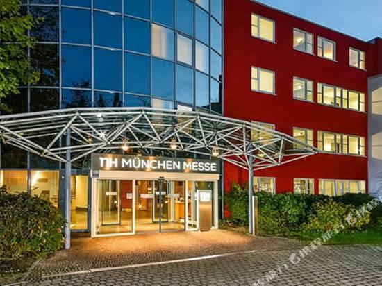 慕尼黑展覽中心NH酒店