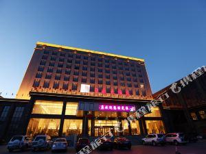 內蒙古日盛大酒店