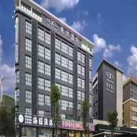 希岸酒店(深圳機場航站樓店)酒店預訂