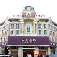 中山東河酒店酒店預訂