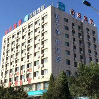 漢庭酒店(大連開發區萬達廣場店)酒店預訂