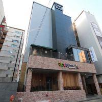 釜山印第酒店酒店預訂