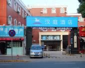 漢庭酒店(上海長江南路店)(原上海藍波萬酒店)
