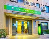 FLEXSTAY 常盤台旅館