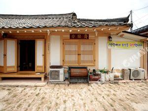 慶州Yeokrakjae韓屋旅館(Yeokrakjae Hanok Guesthouse Gyeongju)