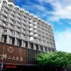 重慶君澤金佛山大酒店