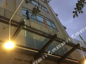 那卡206公寓(Nha Khach 206 Apartment)