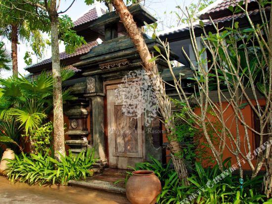 芭雅娜奢華泳池別墅度假村(Payanan Luxury Pool Villa Resort Pattaya)外觀