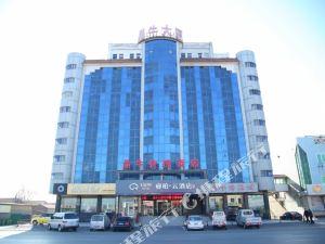 如家睿柏·云酒店(黃驊滄海路店)