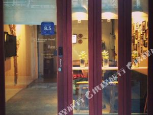 T精品旅舍 - 華喃峯店(T-Boutique Hostel - Hua Lamphong)