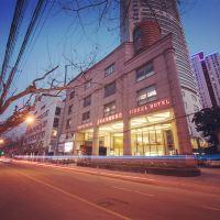維也納國際酒店(上海徐家彙衡山路店)(原建工錦江大酒店)酒店預訂