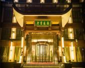 重慶淮遠雲舍酒店