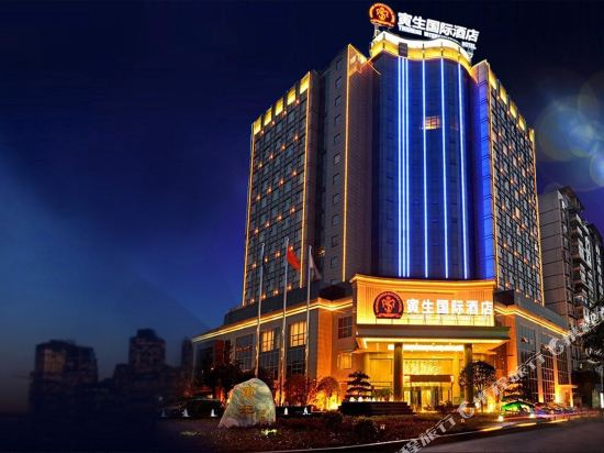 Yinsheng International Hotel