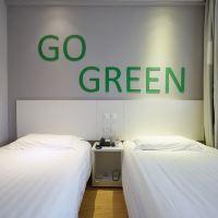 莫泰168(杭州武林廣場地鐵站杭州日報店)酒店預訂