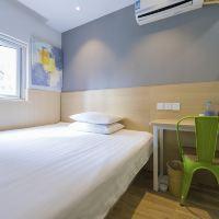 海友酒店(上海曹楊路地鐵站店)酒店預訂