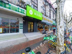 海友酒店(上海漕河涇桂平路店)