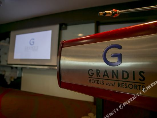 閣藍帝酒店(Grandis Hotels and Resorts Kota Kinabalu)會議室