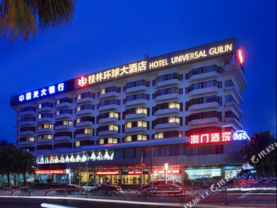 Hotel Universal Guilin