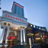維也納國際酒店(上海虹橋樞紐嘉定馬陸地鐵站店)酒店預訂