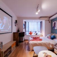 斑斕家公寓(上海人民廣場大悅城店)酒店預訂