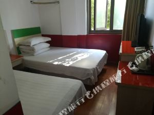 上海眾友旅館