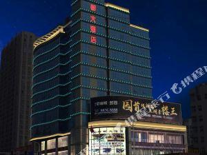 常州新都大酒店(Xindu Hotel)