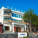 久棲·雲台山雲棲精品酒店