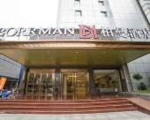 柏曼酒店(柳州魚峯公園店)